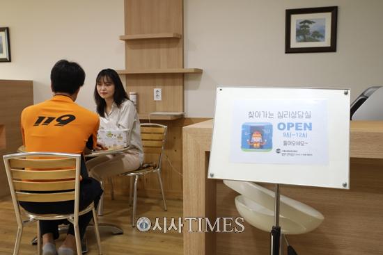 서울시, 전국최초 119안심협력병원 운영…특수건강관리에 나서