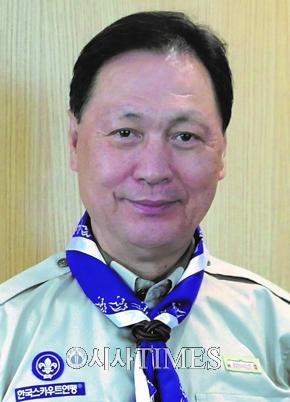 강태선 블랙야크회장, 한국스카우트운동 비전과 전략 제시