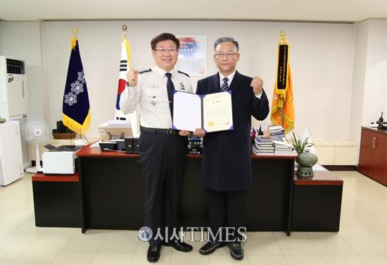 서울 서대문소방서, 화재현장 소방활동 시민유공자 표창 수여