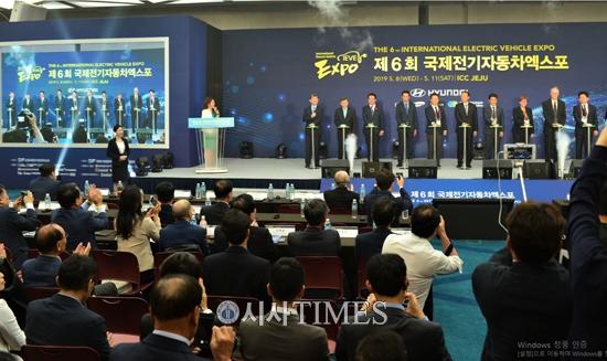 국제전기차엑스포, 4회 연속 국제전시 인증 받아
