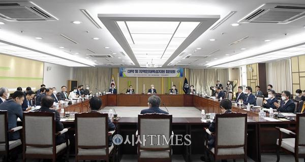 부산시, '대학 및 지역인재 육성지원 협의회' 2일 개최
