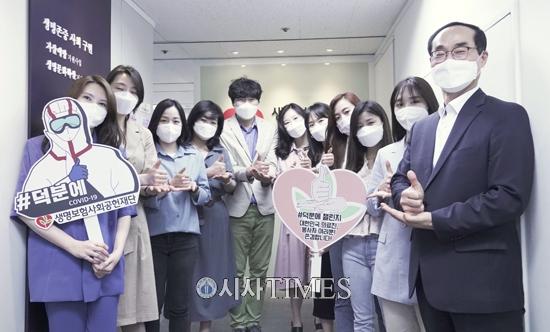 생명보험재단, 코로나19 의료진 응원 캠페인 '덕분에 챌린지' 동참