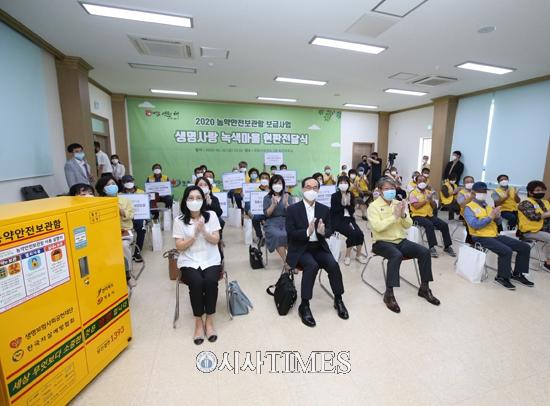 생명보험재단, 전북 정읍 490 가구에 농약안전보관함 첫 보급