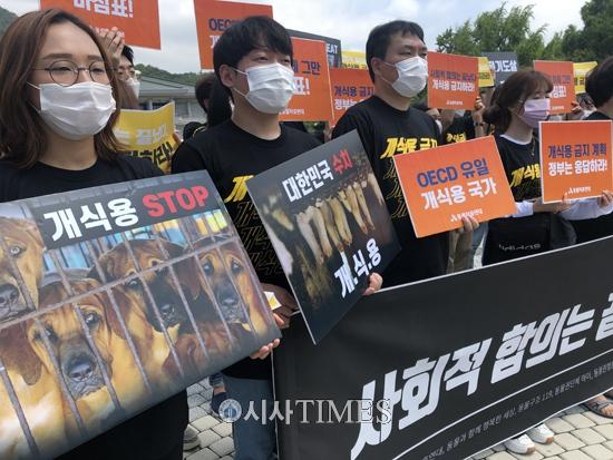 """동물단체 """"사회적 합의는 끝났다, 정부는 개식용을 금지하라!"""""""
