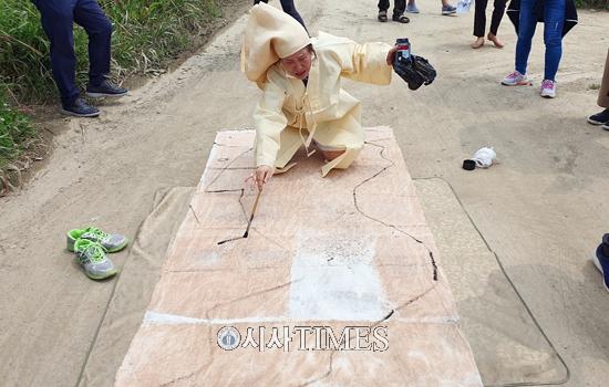 문화공존팀, 평화통일 기원 퍼포먼스 18일 진행