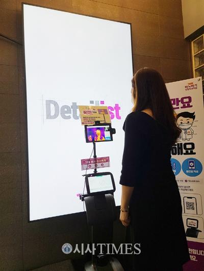바노바기 성형외과, AI 로봇에 자가발열진단 서비스 도입…업계 최초