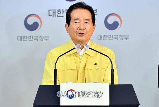 '강화된 사회적 거리두기' 19일 0시부터 시행