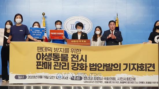 """시민사회단체들 """"야생동물 전시·판매 관리 강화 법안 발의 환영"""""""