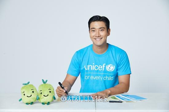 유니세프한국위원회, SM과 코로나19 교육 위기 어린이 지원 해피빈 캠페인 시작