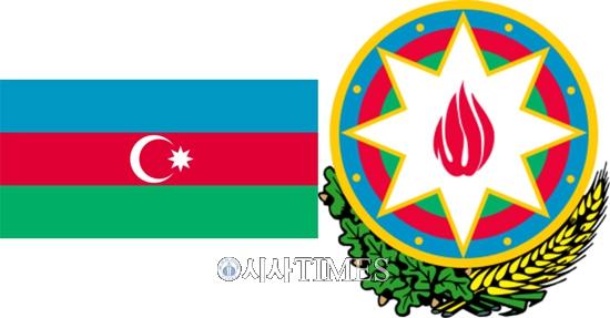 영원한 KOICA man 송인엽 교수 [나가자, 세계로! (49)] 26. 아제르바이잔 (Azerbaijan)