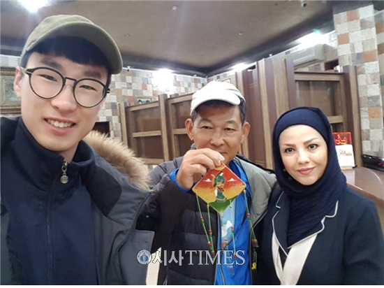 영원한 KOICA man 송인엽 교수 [나가자, 세계로! (50)] 27. 이란(Iran)