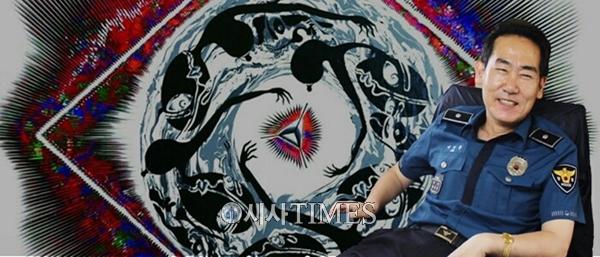 이임춘 테어링아트 - 시공의 층위에서 빚은 파괴의 창조