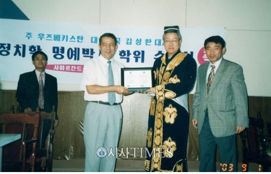영원한 KOICA man 송인엽 교수 [나가자, 세계로! (54)] 29. 우즈베키스탄(Uzbekistan)-3