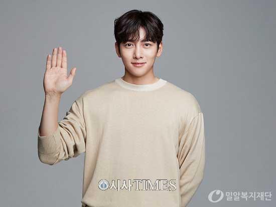 지창욱 해외 팬클럽, 밀알복지재단에 성금 기부