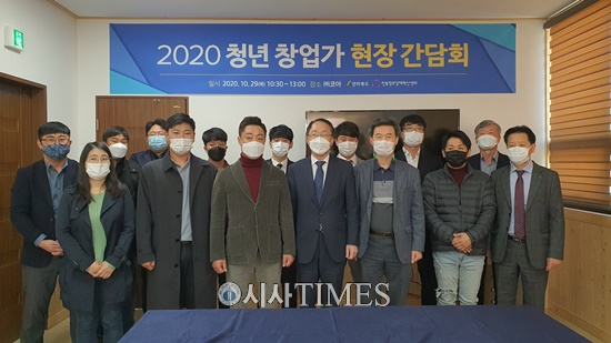 """전북 청년 창업가 간담회 진행 """"직원채용 지원사업""""이 많아져야…"""