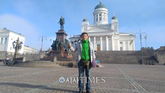 영원한 KOICA man 송인엽 교수 [나가자, 세계로! (61)] 34. 핀란드 (Finland)