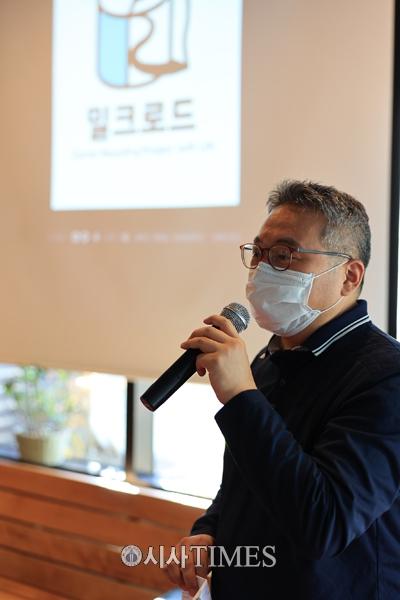 '2020 소셜라이즈 페스티벌' 성료…밀크로드 주제로 열려