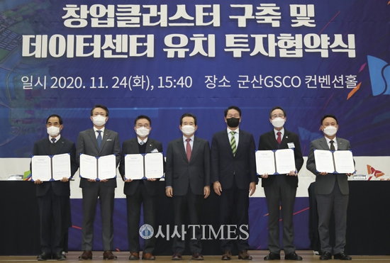 SK 새만금에 2조원 투자계획…24일 투자협약식 개최