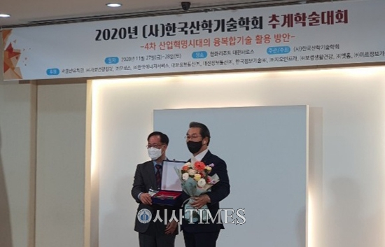 한국에너지서비스(주), 2020년 산학협력대상 수상