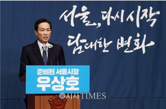 """우상호, 서울시장 출마선언…""""강력한 리더쉽 필요"""""""