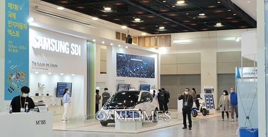 '제7회 국제전기자동차엑스포' 9~11일까지 ICC 제주‧온라인 성공 개최