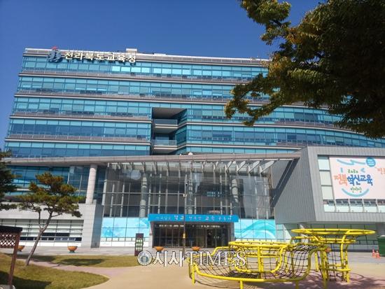 전북교육청, 청소년 도박중독 사전에 방지한다