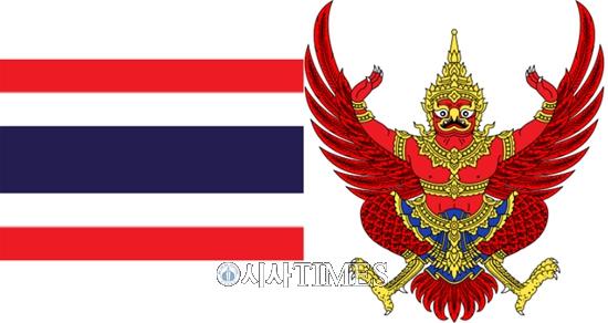 영원한 KOICA man 송인엽 교수 [나가자, 세계로! (80)] 52. 태국(Thailand)
