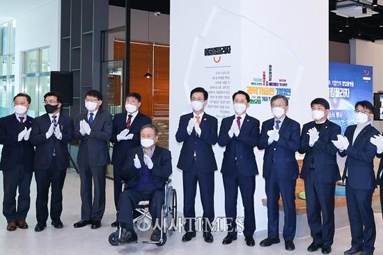 대전시, '어울림플라자' 개소…과학기술인과 기업인 소통·교류공간 조성