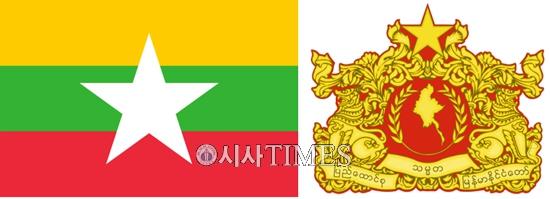 영원한 KOICA man 송인엽 교수 [나가자, 세계로! (84)] 56. 미얀마(Myanmar)