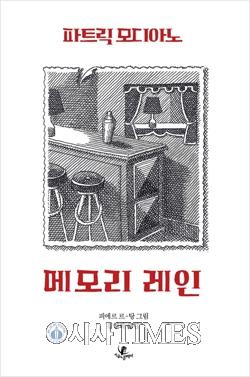 [책을 읽읍시다 (1914)] 메모리 레인
