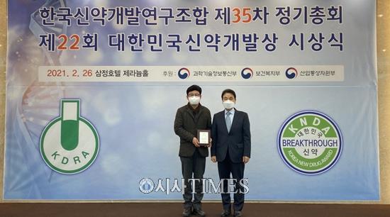 한국신약개발연구조합, 이사장 공로패 수여