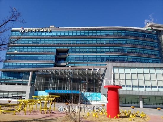 '전북교육청 학부모교육' 10명 중 9명 이상 만족