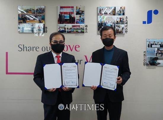 실로암시각장애인복지회, (사)웰다잉시민운동과 업무협약 체결