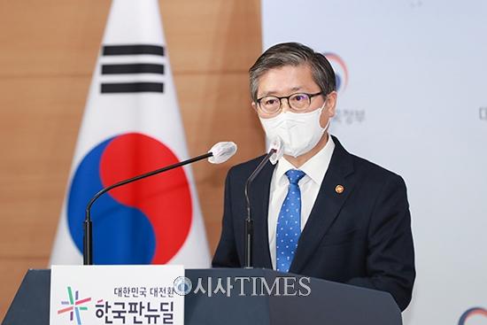 """국토부 장관, LH 투기의혹 사과…""""엄중 조치·재발방지 대책 마련"""""""