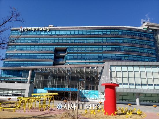 전북교육청, 학교 석면 2024년까지 '제로화' 총력