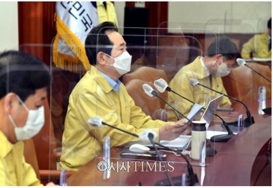 정부, 현행 거리두기 단계·5인 이상 모임 금지 3주간 연장