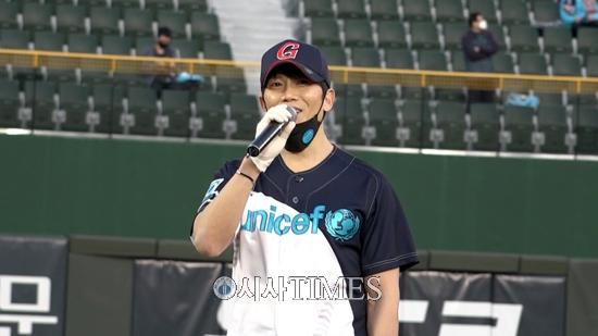 유니세프한국위원회-롯데자이언츠, 전 세계 어린이 위한 동행 10주년 맞아