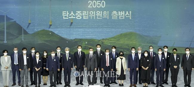 [포토뉴스] 2050 탄소중립위원회 출범식